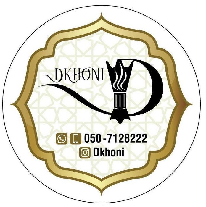 Dkhoni