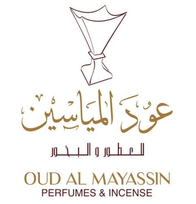 Oud Al Mayassin