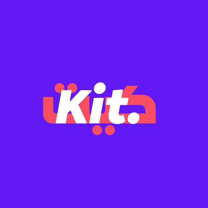 Kit By Taim
