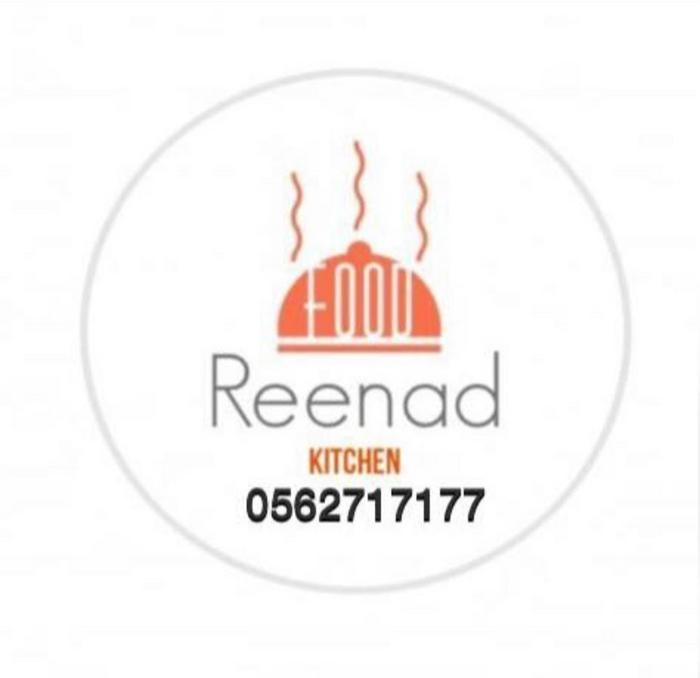 Reenad Kitchen