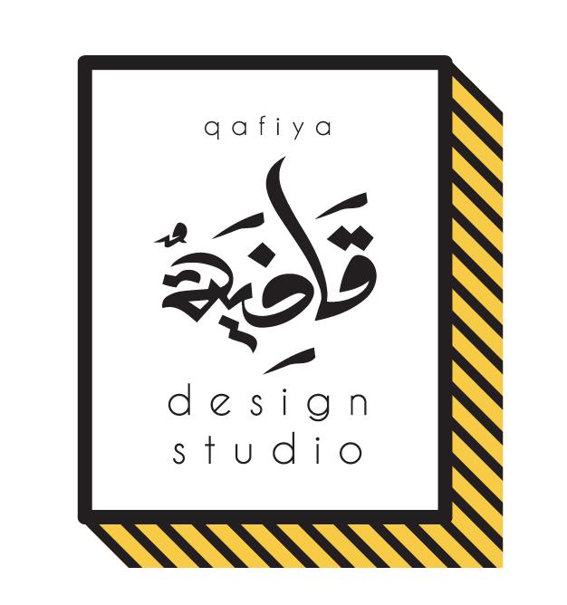 Qafiya Design Studio