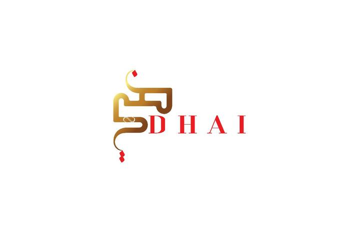 Dhai Official