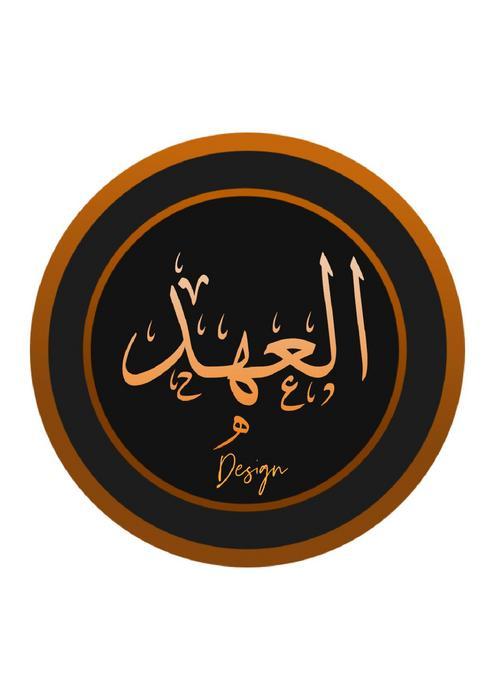 Al Ahed Design