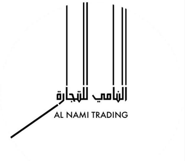 Al Nami